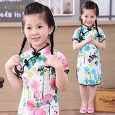 優惠兩天-旗袍棉麻夏連衣裙中式唐裝表演出禮服