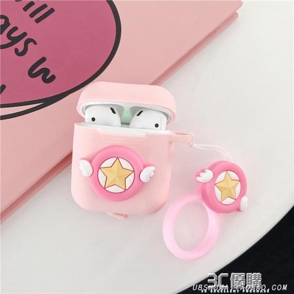 耳機保護套 airpods保護套蘋果air ipods藍芽ipods耳機殼ipod硅膠1/2代美少女 3C優購