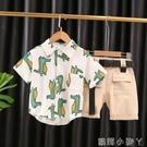 男童夏裝網紅套裝2021新款兒童洋氣帥氣夏季短袖襯衫寶寶時髦潮衣 蘿莉新品