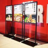 kt板展架廣告牌展示牌宣傳海報架子立式落地式展示架雙面蘋果立牌QM『摩登大道』