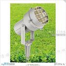 【投射燈】E27 單燈。鋁製品烤沙銀色 高23cm※【燈峰照極my買燈】#gC104-4