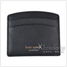 kate spade sylvia cardholder金字LOGO牛皮5卡卡片夾(黑)