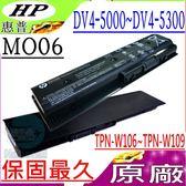 HP MO06 電池(原廠)-康柏 MO09,DV6-7000,DV6T-7000,dv6-7054er,dv6-7053ea,TPN-W109,TPN-W108,TPN-W107