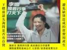二手書博民逛書店罕見環球人物2011.6.16Y300651