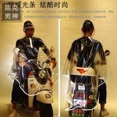 雨衣 全透明電動車雨衣電瓶摩托車單人正韓男女超大號加大雨披個性時尚 情人節特別禮物