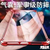 小米8手機殼6x保護套紅米note7軟硅膠8se防摔小米5x全包pro青春版9se 店慶降價