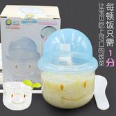 蒸飯器童碗玻璃多功能輔食碗煮粥器米糊碗