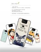 華碩 Zenfone 6 ZS630KL 手機殼 高清 純樸 彩繪 保護套 時尚 卡通 招財貓 保護殼 全包 磨砂 軟殼