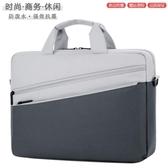 商務手提電腦包大容量公文包職業OL女背包休閒斜挎包辦公文件袋