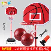 籃球架 兒童可升降室內投籃框寶寶家用男孩球類玩具1-7周歲9JY【快速出貨】