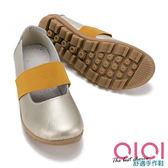 娃娃鞋 寬帶鬆緊撞色真皮娃娃鞋(珠光金)*0101shoes  【18-8266go】【現貨】