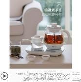 養生壺煮茶器黑茶普洱玻璃蒸茶壺全自動蒸汽煮茶壺養生壺LX聖誕交換禮物
