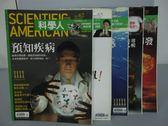 【書寶二手書T8/雜誌期刊_PHO】科學人_62~70期間_5本合售_預知疾病等