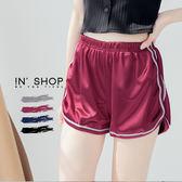 IN' SHOP個性緞面運動短褲-共4色【KT20634】