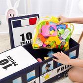 兒童玩具收納凳儲物凳子可坐人摺疊收納箱筐多功能寶寶卡通整理盒WY  【交換禮物熱賣】