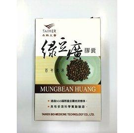 泰鶴TAIHER  綠豆癀膠囊 60粒/盒