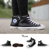 Converse Chuck Taylor All Star 黑 白 皮革 基本款 男鞋 女鞋【PUMP306】 1S581