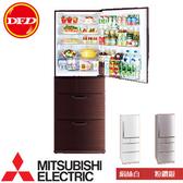 MITSUBISHI 三菱 MR-BXC53X 五門冰箱 525公升 日本原裝 白/銀/棕 符合新能源效率1級 ※運費另計(需加購)