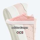 adidas 休閒鞋 Everyn W 粉紅 白 復古奶油底 金標 厚底 餅乾鞋 女鞋【ACS】 B37450