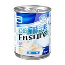 (加贈4罐) 亞培 原味安素-不甜 237ml*20罐【媽媽藥妝】(共24罐)