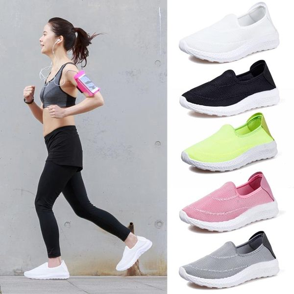 網鞋女透氣網面套腳平底運動鞋女跑步鞋百搭超輕散步休閒鞋 K-shoes