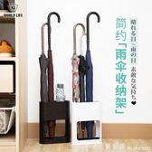 傘架 日本雨傘桶放雨傘的架子傘筒 家用創意傘架收納架傘架子雨傘架 米蘭街頭YDL