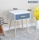 歐式實木臥室床頭柜簡約現代北歐簡易床邊柜迷你儲物柜經濟小戶型WJ - 風尚3C