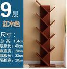 簡易書架置物架現代簡約兒童學生書房臥室落地小書櫃創意樹形書架 9層