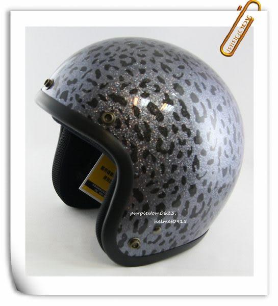 林森●金蔥復古帽,半罩,3/4帽,812,礦石豹紋,灰~