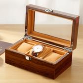 米蘭茜木質制玻璃手錶盒首飾品手錶收納盒子展示盒箱首飾盒18錶位【快速出貨】