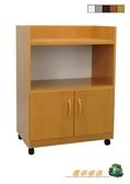 【環保傢俱】塑鋼碗盤櫃,茶水櫃.置物櫃.廚房櫃 (整台可水洗)259-05