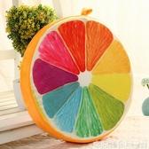 特賣坐墊創意仿真3D水果坐墊靠墊抱枕加厚圓形兒童學生辦公室卡通西瓜椅墊 LX