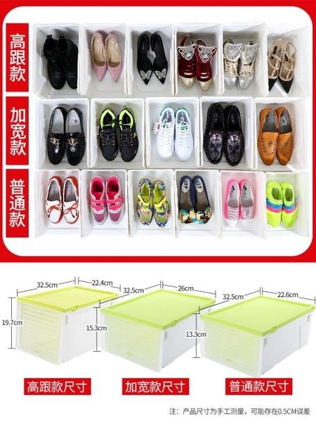 鞋盒 加厚放鞋子的收納盒抽屜式透明鞋盒組合鞋收納箱鞋盒子塑料整理箱