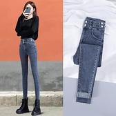 高腰牛仔褲女顯瘦夏裝2021年新款修身九分鉛筆褲緊身女士小腳褲子 【端午節特惠】