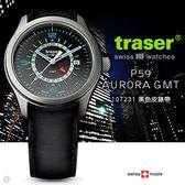 瑞士Traser P59 Aurora 極光GMT 碳灰錶款(黑色皮錶帶)手錶 (公司貨) #107231/分期零利率