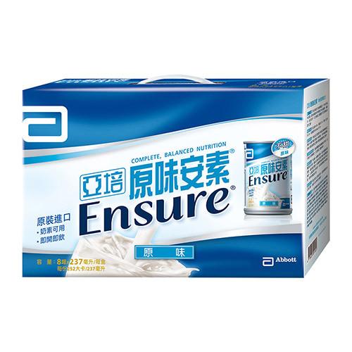亞培 原味安素禮盒 (237ml/8罐/禮盒),兩盒【杏一】