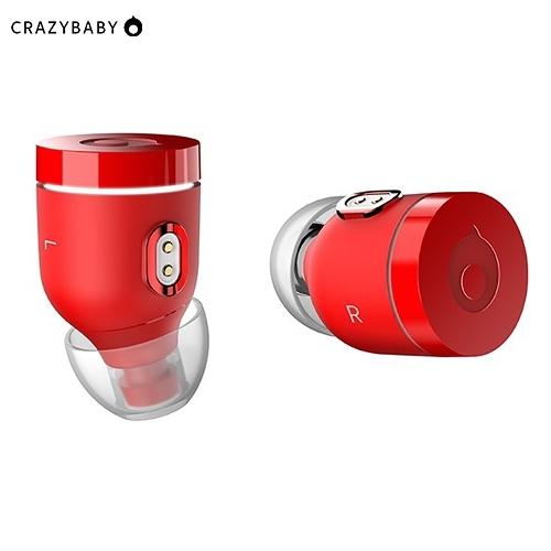 《crazybaby》Air by crazybaby (NANO)真無線耳機-紅