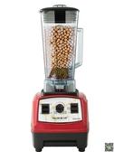 磨粉機 商用豆漿機五穀雜糧現磨全自動打漿機磨米機豆腐機無渣家用 LX 交換禮物