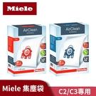 Miele F/J/M HyClean G/N HyClean 集塵袋 C2專用 收集99.9%或更多的灰塵顆粒