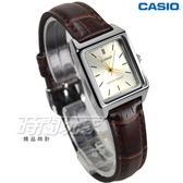 CASIO卡西歐 LTP-V007L-9E 休閒風尚方型石英錶 真皮女錶 防水手錶 方形 學生錶 深咖啡 LTP-V007L-9EUDF