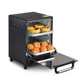 烤箱電烤箱家用烘焙小型烤箱多功能12L升大容量全自動蛋糕LX 玩趣3C