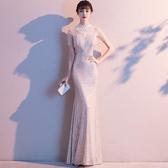 高端晚禮服裙女新款宴會氣質亮片氣場女王主持人長款魚尾顯瘦 艾瑞斯居家生活
