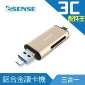 Esense K5 OTG 三合一鋁合金讀卡機 記憶卡 Type C Micro USB USB3.0