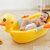 感溫洗澡盆浴盆可坐躺卡通通用新生兒用品大號沐浴桶 WD 雙十二全館免運