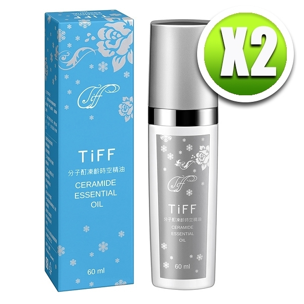 TiFF 提芙 分子酊凍齡時空精華油(60ml/瓶)x2【滿三千贈凍齡時空精華油試用品x1 送完為止!】