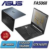 ASUS TUF Gaming A15 FA506II ( R7-4800H,GTX1650Ti) 電競筆電 - 幻影灰