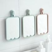 化妝鏡 吸盤可掛簡約長方形桌面鏡高清化妝鏡臺式梳妝鏡子摺疊便攜化妝鏡 伊衫風尚3C數碼店