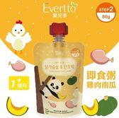 韓國 Evertto 愛兒多 嬰幼兒即食粥(雞肉南瓜) 80g