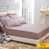 HOLA home 伊芙素色床包加大 褐