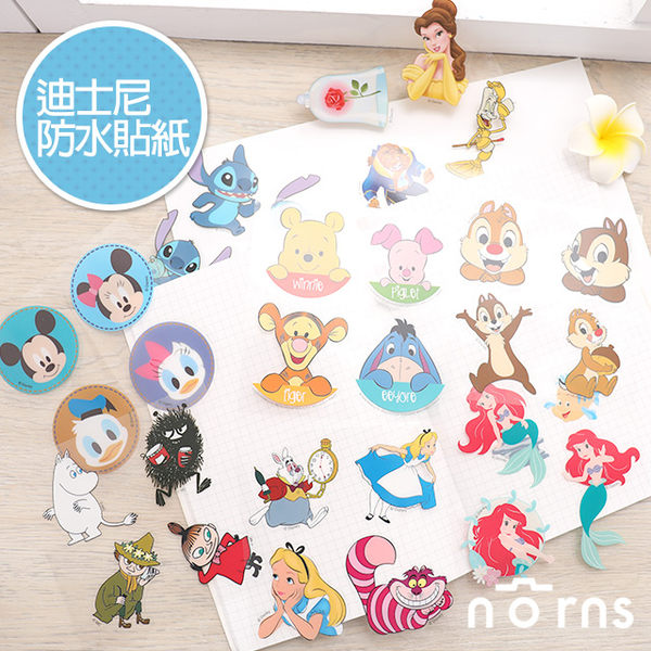【迪士尼防水貼紙】Norns 米老鼠奇奇蒂蒂史迪奇小飛象維尼小豬怪獸玩具總動員行李箱拍立得